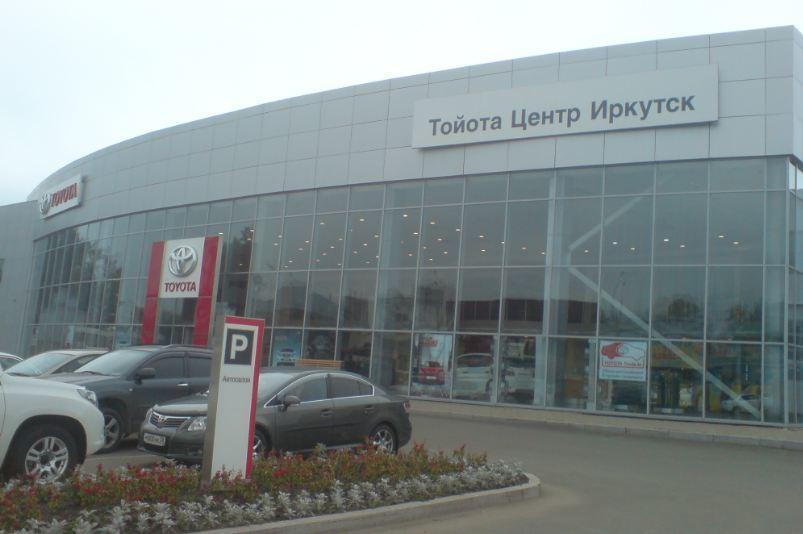 «Иркут БКТ» впервые попала в ТОП-5 автодилеров СФО по доле рынка в основном регионе присутствия. На фото - дилерский центр марки в Иркутске.