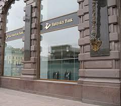 Миниатюра для: «Балтийский банк» подвергнут санации