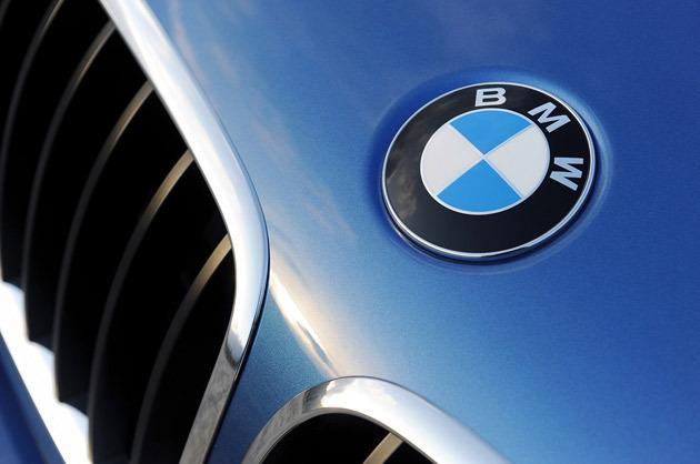 Миниатюра для: BMW открыл в Новосибирске первое в России региональное представительство
