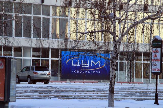 Фото: i5649.1n.ru