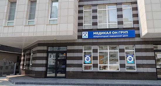 Фото - nsk.medongroup.ru