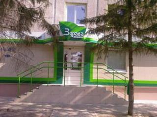 Миниатюра для: «Протек» банкротит омскую сеть аптек «Здрава»