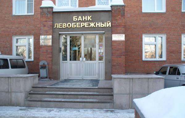 фото: nsk-portal.ru