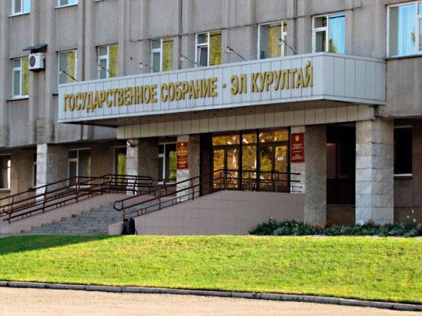 Новый порядок формирования органов местного самоуправления одобрил парламент Республики Алтай.