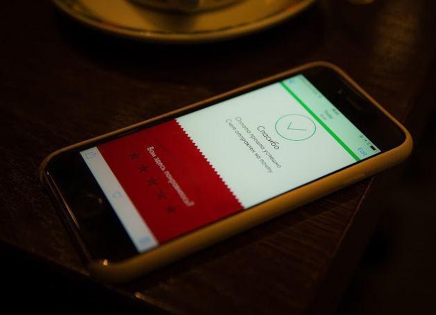Уже в скором времени на общероссийском рынке мобильных приложений