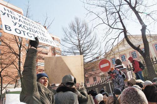 Правительство Новосибирской области предлагает запретить  проведение массовых акций граждан в оживленных местах города. В качестве альтернативы предлагают улицу Станционную и ряд городских окраин