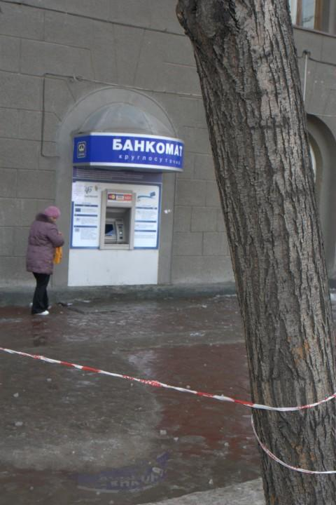 Путь в банк за деньгами для Новосибирской области пока что не отрезан