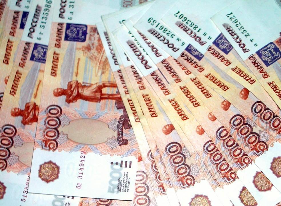 Фото: baikalfinans.com