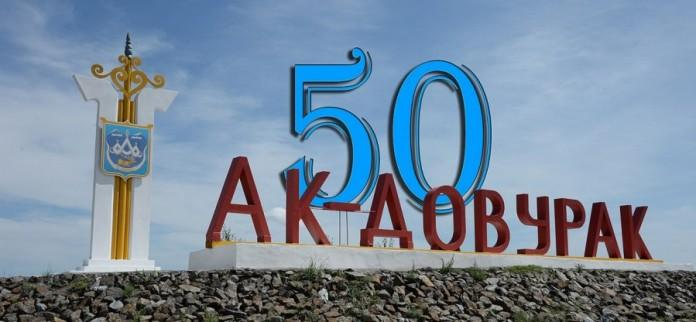 Фото: www.tuvaonline.ru