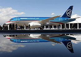 Институт получит от муниципалитета субсидии на сертификацию стенда для испытаний самолета Sukhoi Superjet 100