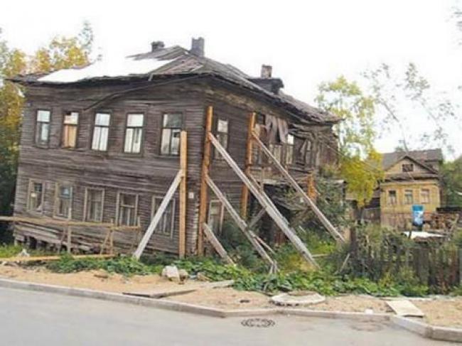 Фото: www.flb.su