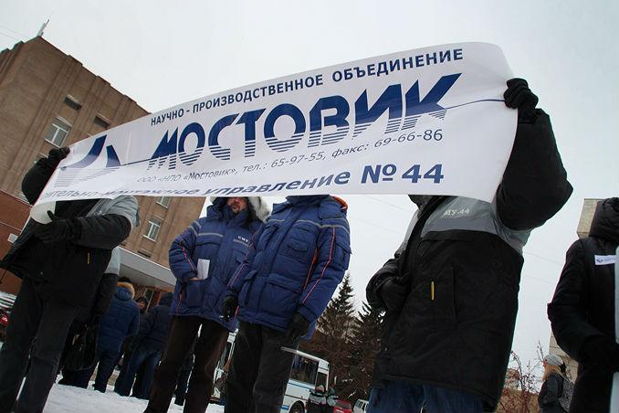 Фото: www.omskinform.ru