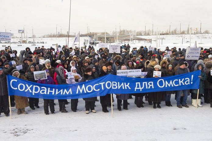 Митинг «Омск за Мостовик» 6 декабря.