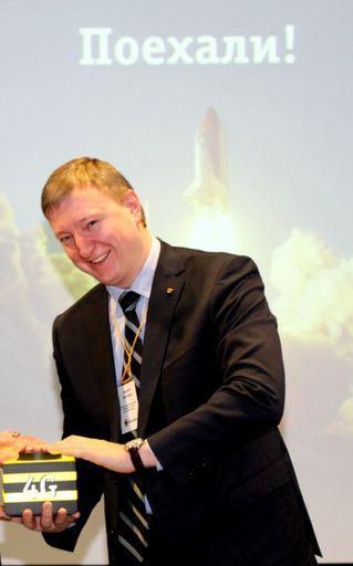 Сергей Козерод (на фото) готовится к торжественному запуску сетей 4G в Новосибирске