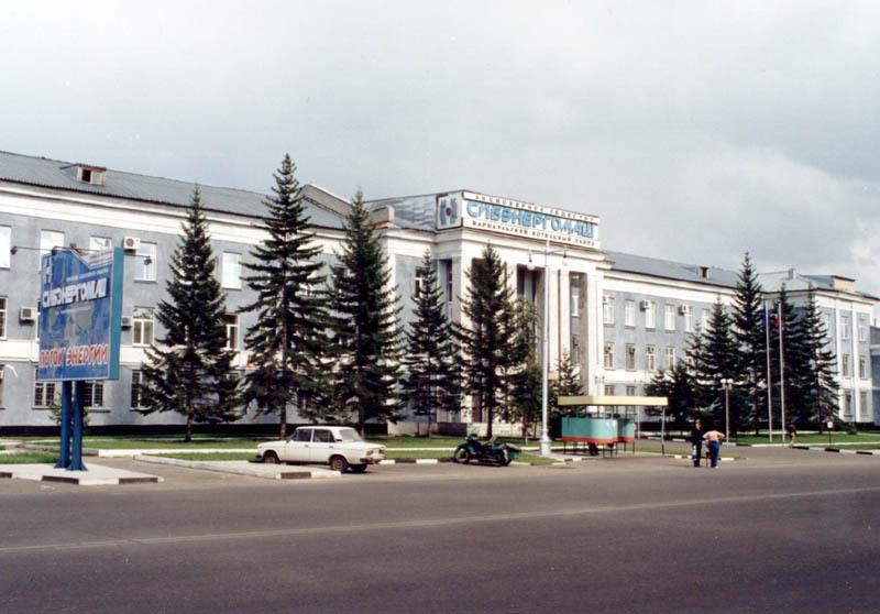 Фото: barnaul.sibnovosti.ru