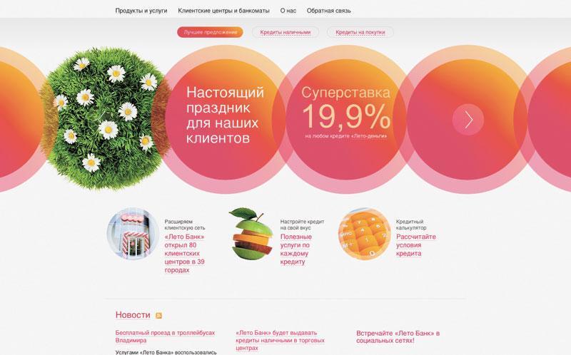 получить кредит по паспорту без справок finvector.ru