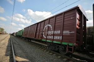 Миниатюра для: Первая грузовая компания увеличила перевозку продовольственных грузов на Дальний Восток