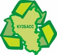 Кузбасская Ассоциация переработчиков отходов, ОЮЛ