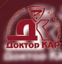 Доктор-Кар, ЗАО ПАС