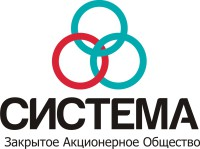 """ЗАО """"Система"""""""