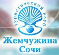 Жемчужина Сочи, ООО