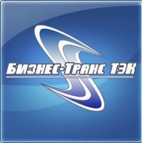 Бизнес-Транс, Транспортно-Экспедиционная Компания
