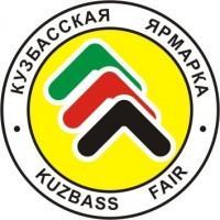 Кузбасская ярмарка, ЗАО