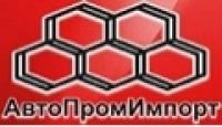 АвтоПромИмпорт