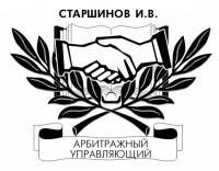 Старшинов И. В., ИП