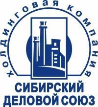 Сибирский Деловой Союз, ЗАО