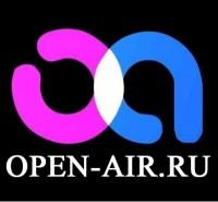 Open Air Афиша Фестивалей