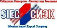 Сибирская Импортно-Экспортная Компания, ЗАО