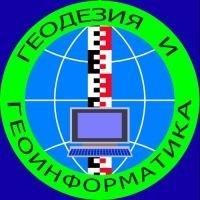 Геодезическая лаборатория МИИТа, ООО