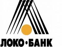 ЛОКО-БАНК, ЗАО, филиал в г.Новосибирск