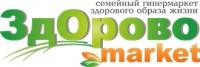 Интернет-магазин «Здорово-маркет»
