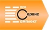 ПКФ Комплект Сервис, ООО