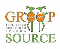 Group Source (Групп Соурс), творческая проектная группа, ИП