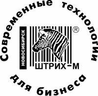 ШТРИХ-М Новосибирск, ООО