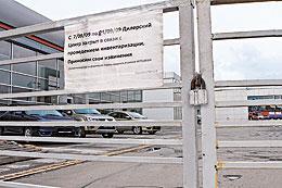 Салоны некогда крупнейшего продавца автомобилей в Новосибирске — компании «Автолэнд-Сибирь» — закрылись. Автодилер сворачивает отягощенный кредитами бизнес. Не исключено
