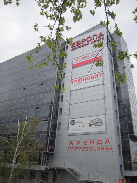 """Вид на деловой центр """"Европа"""" со стороны Красного проспекта"""