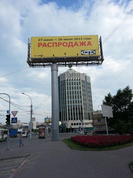 Скандальный щит стал поводом властям обратить внимание на проблемы наружной рекламы.