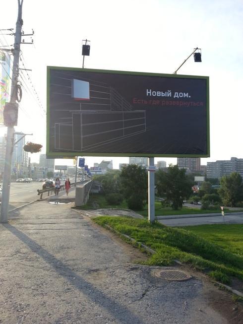 Фото Александра Месаркишвили
