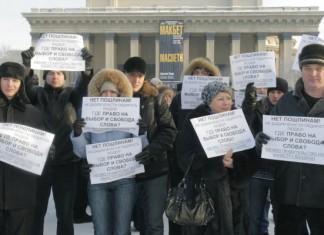 В воскресенье во многих крупных городах России прошла акция протеста против решения Правительства РФ повысить ввозные таможенные пошлины на иномарки. В Новосибирске протестовать на центральную площдь города вышло более 300 человек.