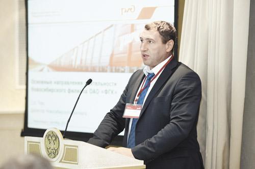 Директор Новосибирского филиала ОАО «ФГК» Сергей Тевс