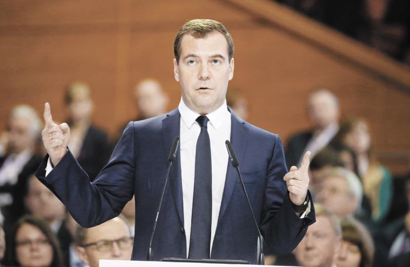 Все-таки консерватор, а не либерал председатель правительства РФ Дмитрий Медведев на открытии II Московского международного форума «Открытые инновации»