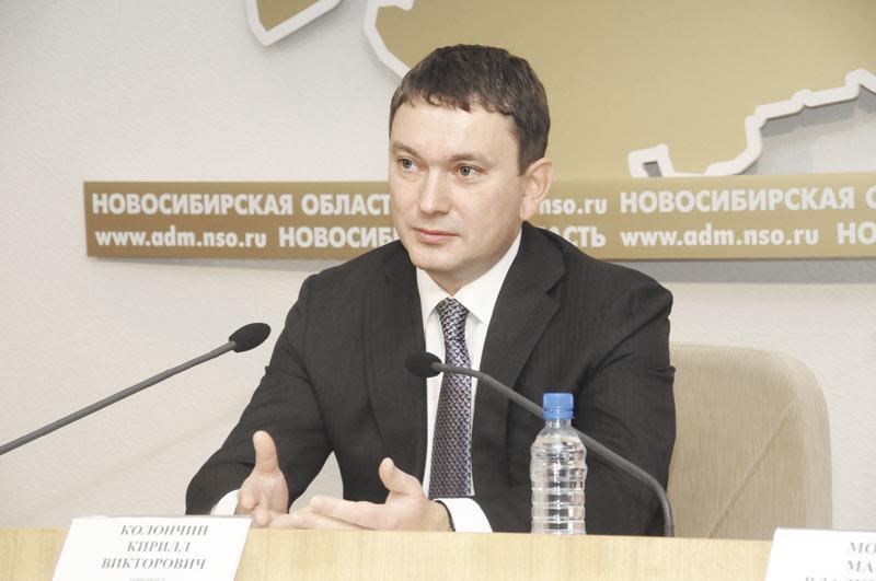 Кирилл Колончин, заместитель губернатора Новосибирской области