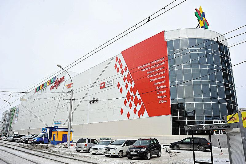 Состоявшийся запуск «Калейдоскопа», а также открытие второго гипермаркета «Леруа Мерлен» способны существенно изменить расстановку сил в сегменте DIY в Новосибирске