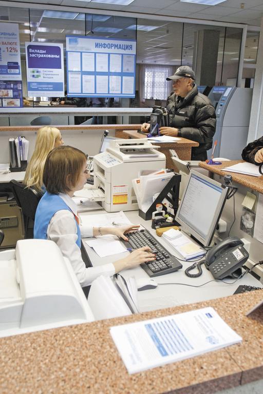 На сегодня конкуренция между банками в сфере РКО происходит преимущественно на уровне сервисов и скорости обслуживания
