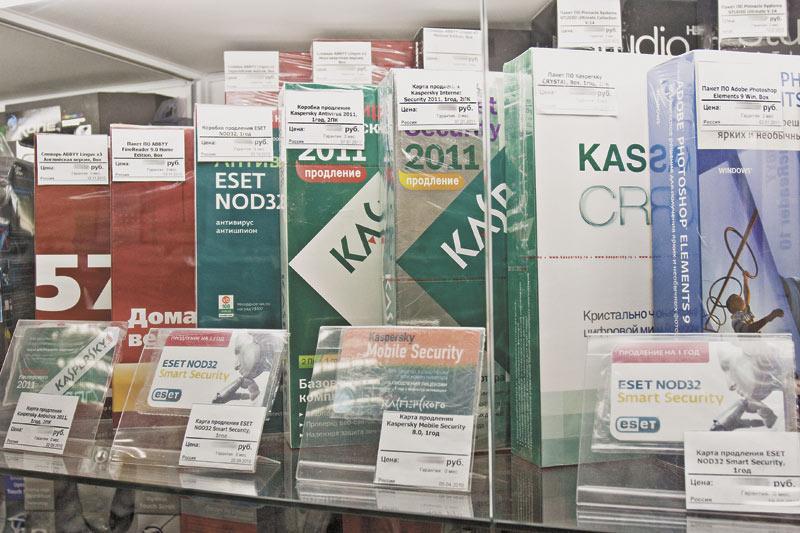 ТОП-5 антивирусов в СФО формируют такие бренды, как Kaspersky, ESET, Dr.web, Symantec и TrendMicro.  Причем первые три «отличились» не только в сегменте  «коробочных» решений, но и в SaaS