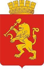 Существующий герб Красноярска будет дополнен щитодержателями: единорогом и конем